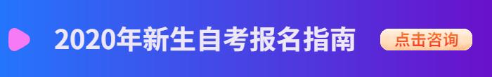 浙江自考网